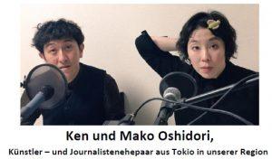 Ken und Mako Oshidori